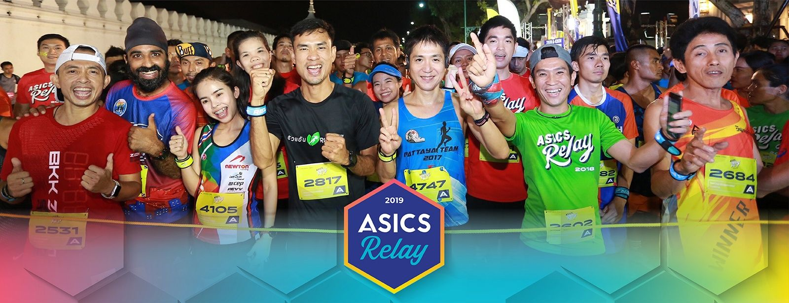 ASICS Relay_Website Subpage
